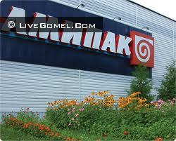 В Гомеле горел компрессорный отдел иностранного предприятия «Амипак»