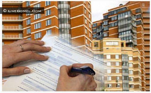 Как приватизировать квартиру в Гомеле