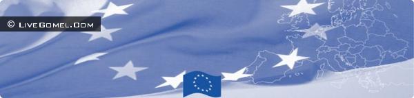 Информационная сессия Представительства ЕС в Рогачеве