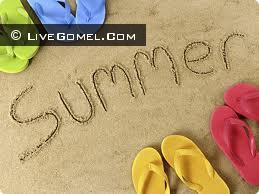 Лето в Гомеле 2013