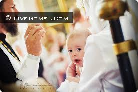Крестины новорожденного
