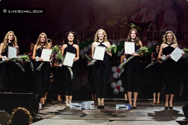 Мисс Дожинки - 2013
