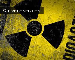 Прокуратура выявила нарушения в области радиационного законодательства