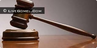 Верховный суд отменил смертный приговор убийце студентки из Гомеля