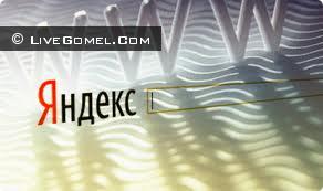 Рейтинг самых популярных сериалов в Гомельской области