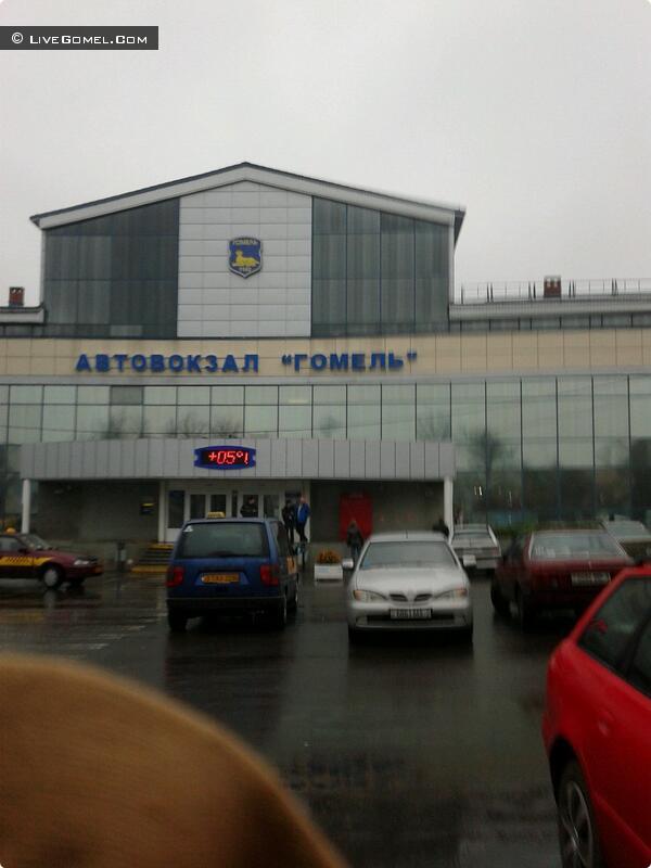 16-летняя ученица Гомельского лицея сообщила о минировании вокзала