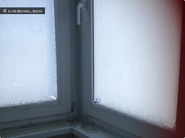 Конденсат (наледь) на окнах