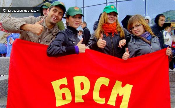 """Торжественный прием в ряды ОО """"БРСМ"""" Железнодорожный район"""