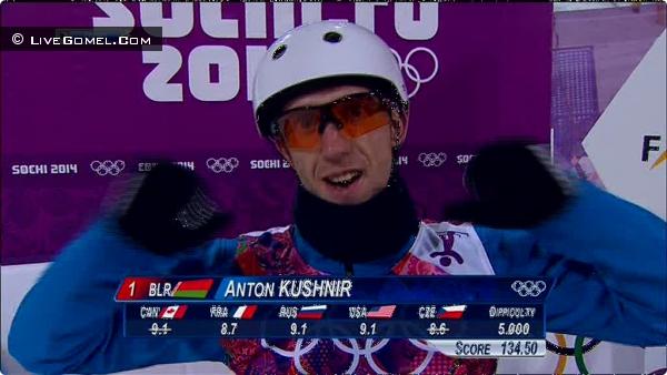 Антон Кушнир - фристайл
