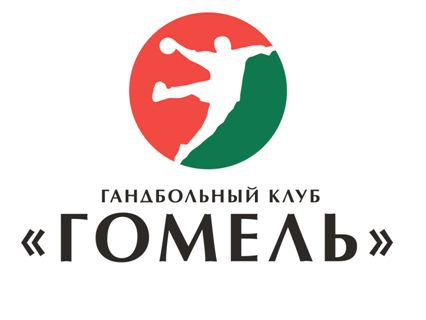 """ГК """"Гомель"""" – ГК """"Городничанка"""""""