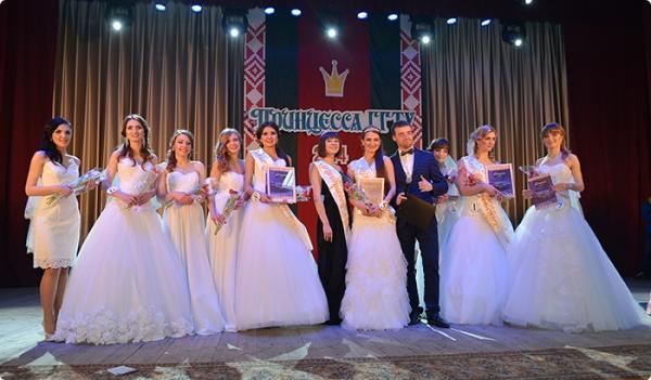 """Конкурс """"Принцесса-2014"""" в ГГТУ им П.О. Сухого"""