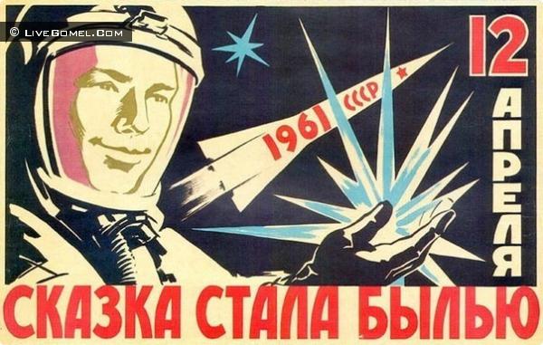 Почему современные дети не мечтают стать космонавтами?