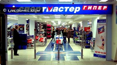 """Магазин """"Спортмастер"""" в ТЦ """"Секрет"""""""