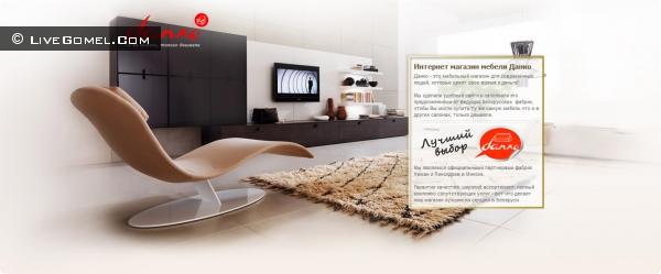 Как выбрать правильный диван – кровать?