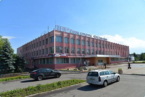 """Гомельчане предложили организовать в ДК """"Фестивальный"""" скалодром, зеркальный лабиринт и чудо-остров"""