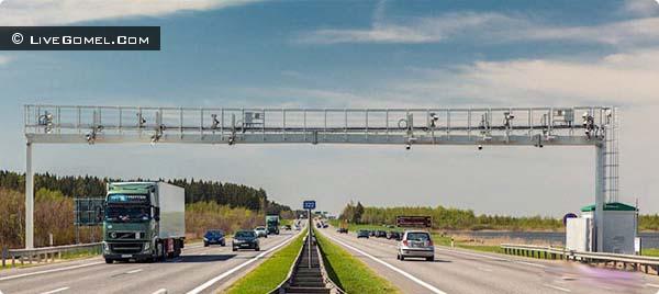Ещё 256 км белорусских автотрасс станут платными. Минск-Гомель в их числе