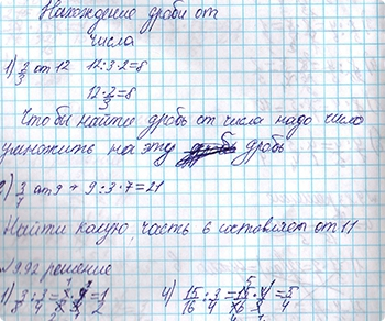 Самый высокий конкурс был при поступлении в гимназию №71