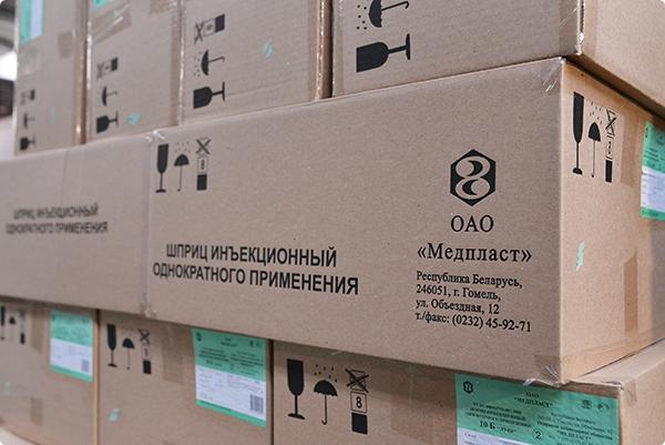 ОАО «Медпласт» по итогам 9 месяцев вышло из убытков