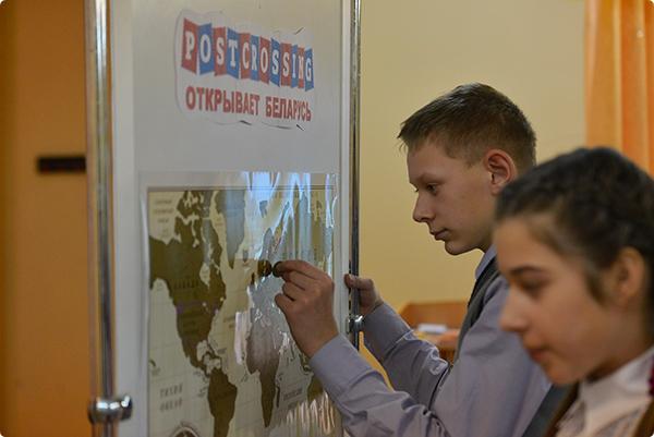 Посткроссинг. Гомельские гимназисты получили 239 открыток из 40 стран мира
