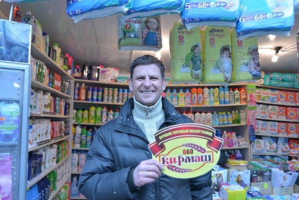 На гомельских рынках выбрали лучшие торговые объекты