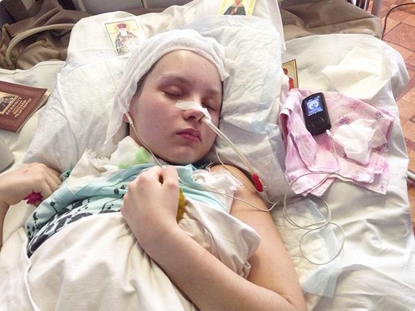 Ученице гимназии №71 Насте Юрченко нужна помощь