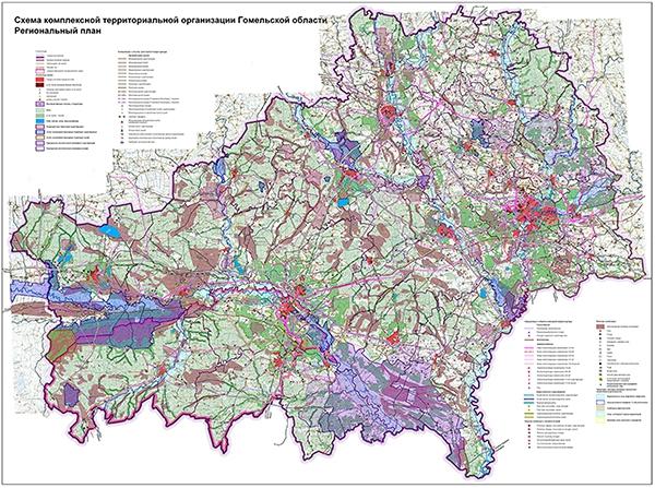 Генеральный план развития Гомельской области от 2015 года