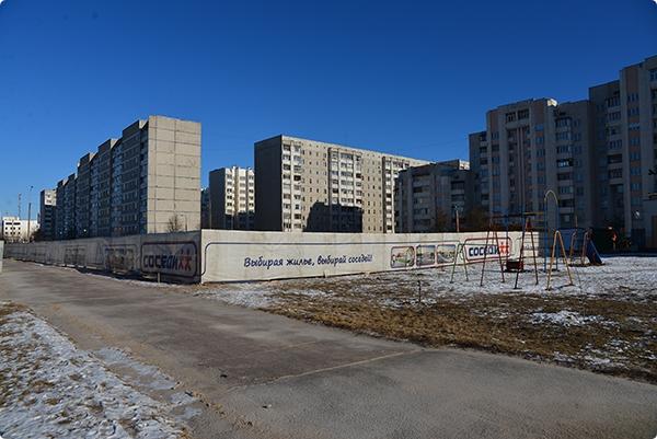 """Строительный супермаркет """"Соседи"""" в Гомеле"""