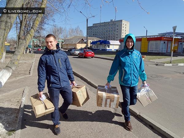 Молодёжь Советского района зовёт на PaperDay