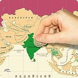 Карта стирать места там где был