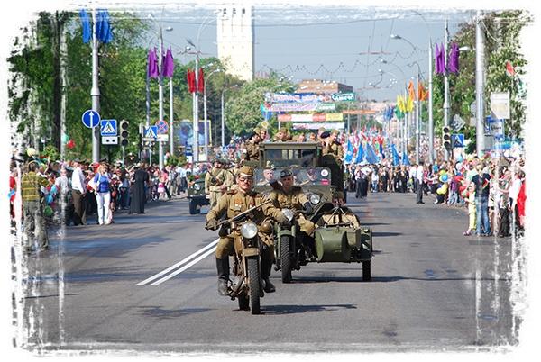Программа на 9 мая 2015 года в Гомеле