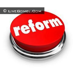Не все реформы благо, или От перестройки до перестрелки