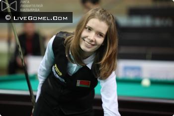 Александра Гизельс чемпионка мира по бильярдному спорту