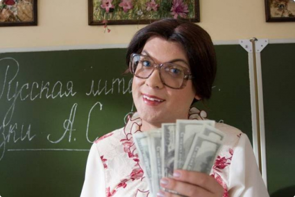 Учитель английского языка скрыла от государства 1,2 млрд дохода