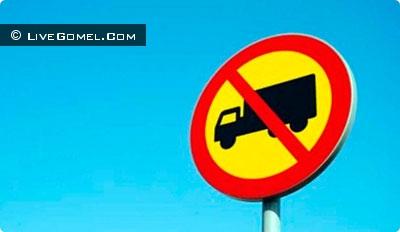 Не больше 8 тонн. По улице Кирова запрещено ездить грузовому транспорту