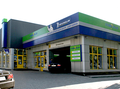 Открытие шинного сервисного центра TYREPLUS в Гомеле