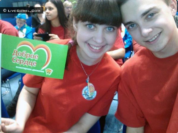 Гомельский волонтёрский отряд «Эдельвейс» стал лучшим в республике