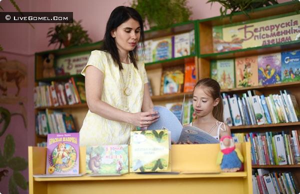 «Зелёная библиотека» Гомеля пригласила в гости детских писателей