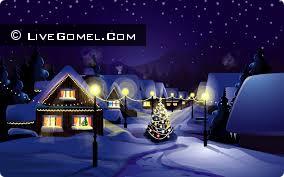 Утренник «Рождественское чудо» в рамках празднования Рождества Христова