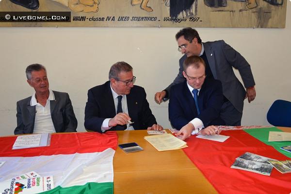Итальянские спортсмены смогут тренироваться на гомельских базах