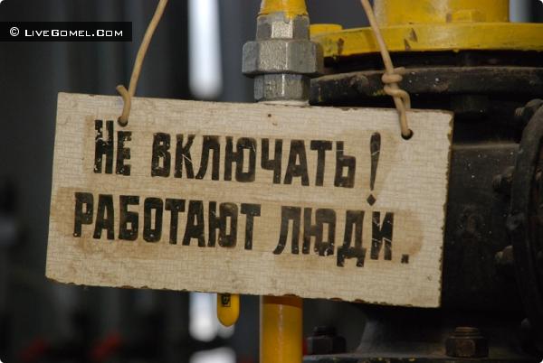 На районном Дне охраны труда обсудили причины производственного травматизма
