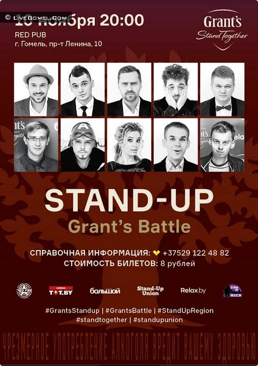 10 ноября в 22:00 RED PUB - Stand-Up Grant's Battle