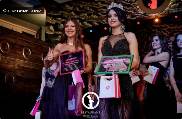 «Мисс Тонус+ 2017» стала Полина Голомазова! «Вице-Мисс Тонус+ 2017» названа Екатерина Кондратьева