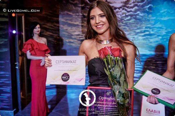 Екатерина Кондратьева Вице-Мисс Тонус+ 2017
