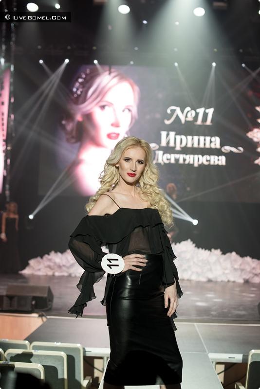 Финал III Областного конкурса красоты и грации «Миссис Гомель - 2017»