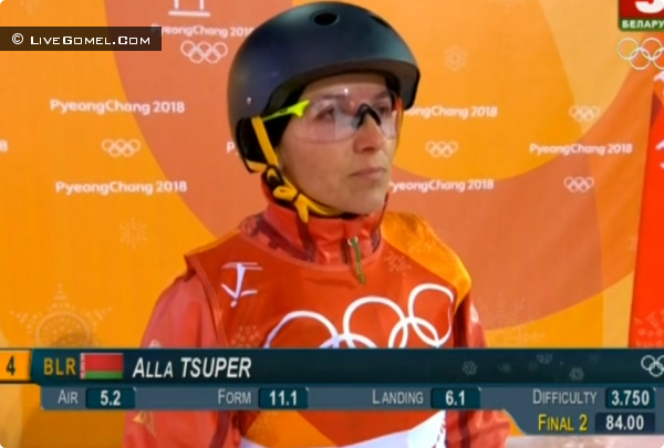 Анна Гуськова и Алла Цупер прошли в основной финал по фристайлу