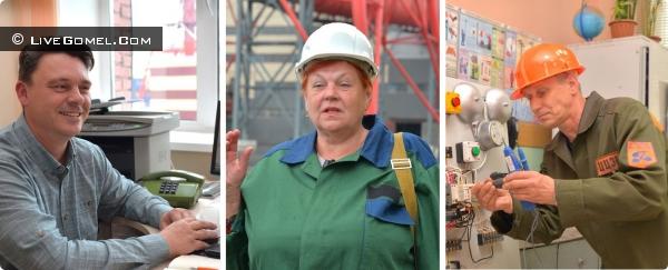 С Гомельским химическим заводом люди связывают свою биографию на десятилетия