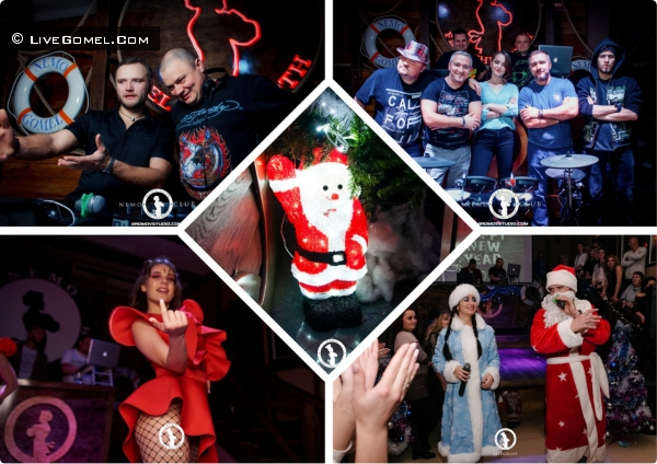 Отметить Новый 2019 год в клубе Немо (Гомель)