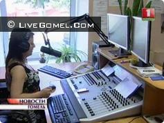 """Радиостанция """"Гомель+"""" уже вещает по ФМ волнам"""