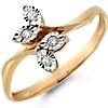 Как определить размер пальца при выборе кольца