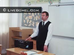 Гомельские учителя шутят о наболевшем